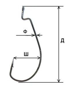 Крючок (офсет) WORM, №2, покрытие BN (5 шт) - фото 4691