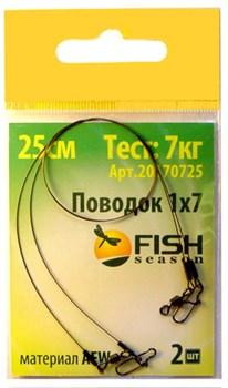 """Поводок """"FISH SEASON"""" AFW 1Х7, тест 7 кг, 20 см (2 шт.) - фото 5016"""
