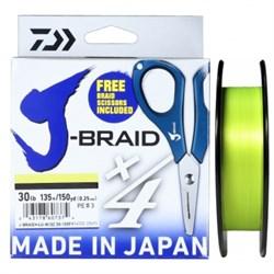 Шнур Daiwa J-Braid X4E-W/SC 135м 0,07мм желтый + ножницы - фото 5187
