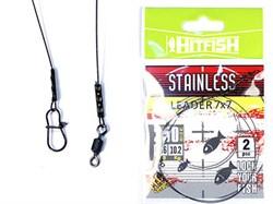 Стальной поводок HITFISH Stainless leader 250мм d 0.36 10,2кг 7*7 нитей уп.(2 шт) - фото 5649