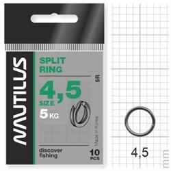 Кольцо Nautilus заводное Split ring 4,5мм тест 5кг - фото 5718