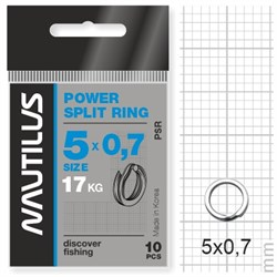 Кольцо Nautilus заводное усиленное Power split ring 5*0,7мм тест 17кг - фото 5721