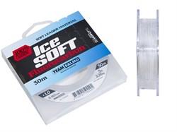 Флюорокарбон Salmo Ice Soft Fluorocarbon 30м 0,205мм - фото 5905