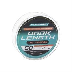 Леска Flagman Hook Lenght 50м 0,16мм 3,5кг - фото 5919