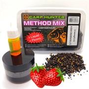 Method mix Pellets + Fluoro + Liquid Strawberry (клубника) CARPHUNTER