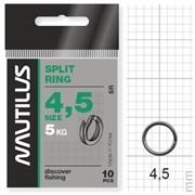 Кольцо Nautilus заводное Split ring 4,5мм тест 5кг