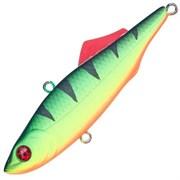 Kalikana Vib 65 Silent 042F Matt Chart Perch WF