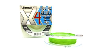 Шнур HITFISH X4 Jigging Series Light Green d-0,165мм 8,5кг 150м #1.0