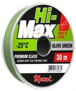 Леска зимняя Momoi Hi-Max Olive Green 0.27мм 7.5кг 30м зеленая